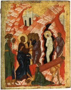 Икона Иисуса Христа с Лазарем