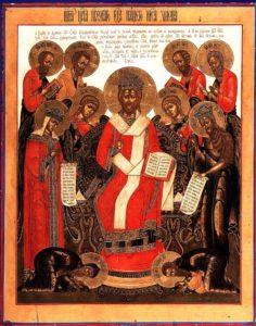Икона Иисуса Христа, Царь Царем