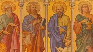 Четыре евангелиста: Марк, Лука, Матфей, Иоанн