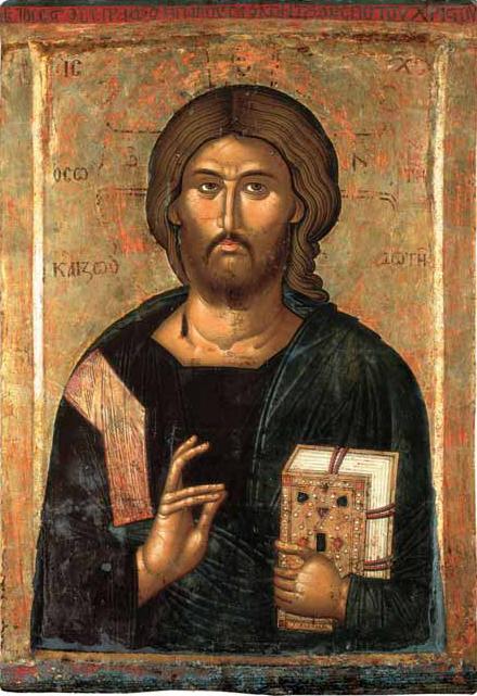 Все иконы Иисуса Христа с названиями и фотографиями