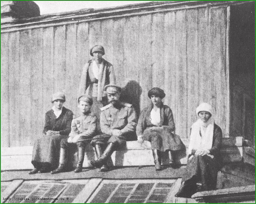 Царская семья в Сибири