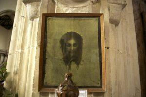 Икона Иисуса Христа (морагающий) В Грузии, в мужском монастыре Святого Креста Джвари