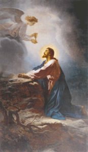 Иисус Христос, Моление о чаше. Василий Петрович Верещагин. 1875–1880 гг. Храм Христа Спасителя, Москва