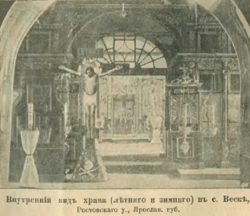Храм святителя Николая в селе Веска