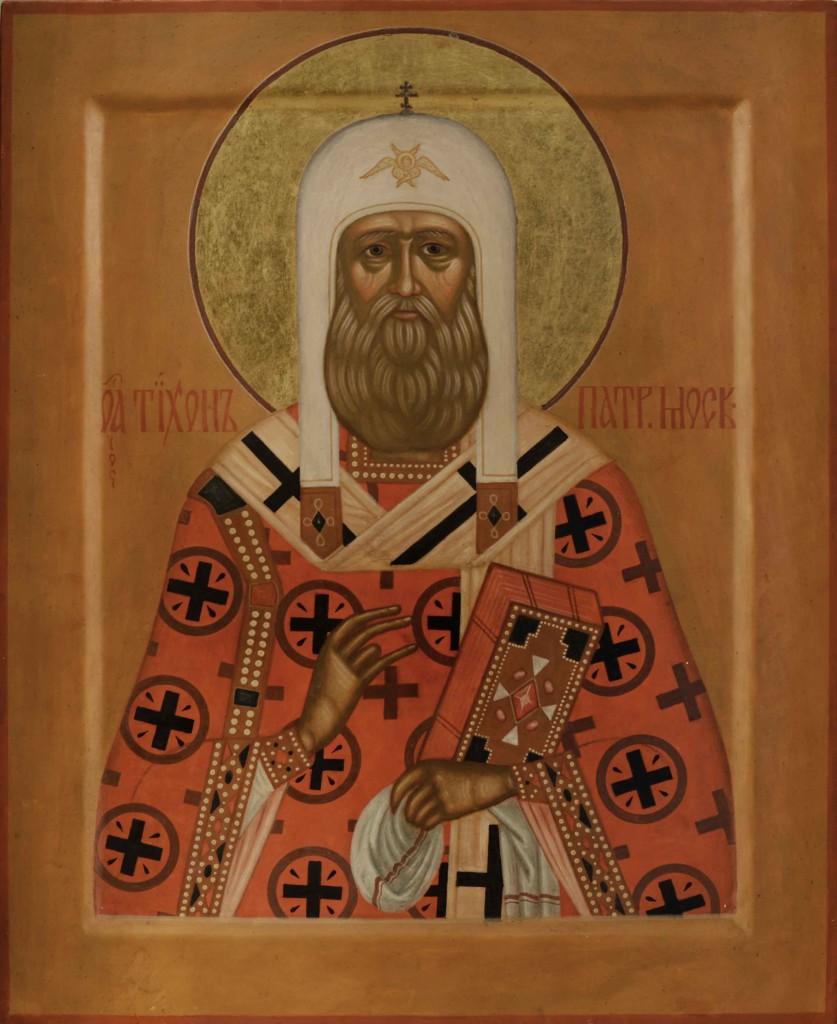 Патриарх Тихон икона